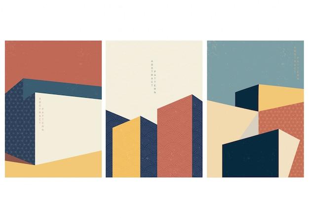 일본식 벡터와 건축 그림입니다. 추상적 인 현대 일러스트와 함께 기하학적 요소입니다.