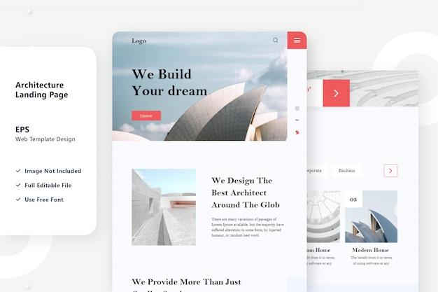 アーキテクチャwebランディングページのデザイン