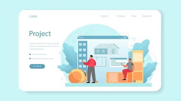 아키텍처 웹 템플릿 또는 방문 페이지. 건축 프로젝트 및 건설 작업에 대한 아이디어. 집, 엔지니어 산업의 계획. 건설 회사 사업.