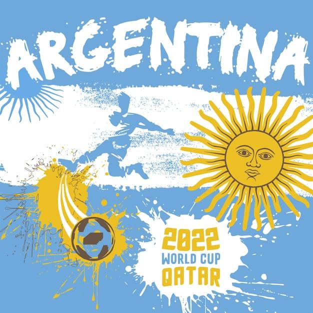 2022年ワールドカップカタールデザインのアルゼンチンサッカーサッカーポスターイラスト