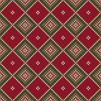 アーガイル抽象的なシームレス編みパターン。クリスマスニットセーターのデザイン。ウールニットテクスチャの模倣。