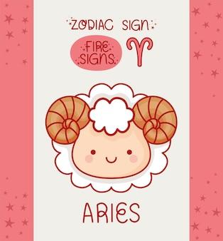 Aries sign card