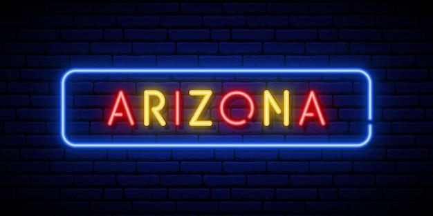アリゾナネオン看板