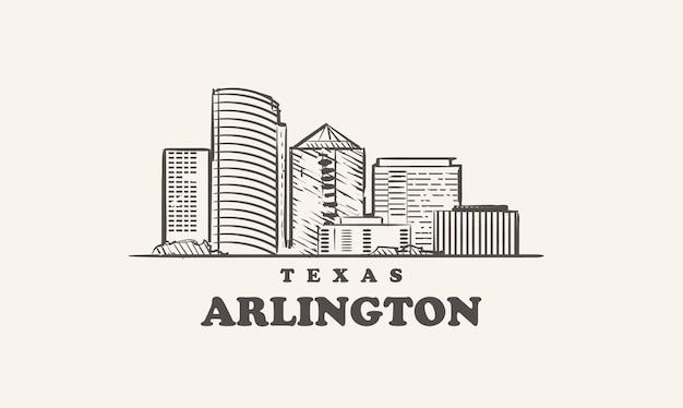 アーリントンのスカイライン、テキサス