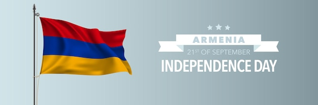 Armenia happy independence day greeting card banner vector illustration