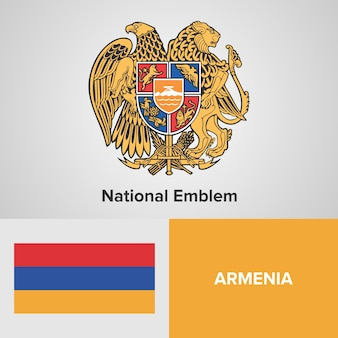 아르메니아지도 플래그 및 국가 상징