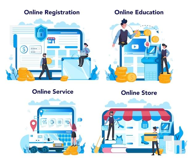기갑 현금 트럭 보안 온라인 서비스 또는 플랫폼 세트