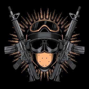 陸軍の武器のロゴ