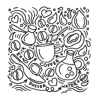 아로마 방탄 커피 조리법 곡물 콩 컵 버터 밀크 코코넛 세트
