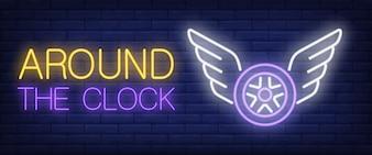 Around the Clock neon sign