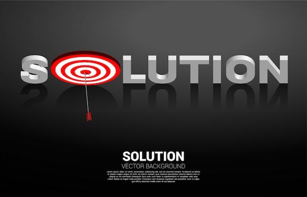 矢印のアーチェリーは、ソリューションの表現でターゲットの中心に当たります。マーケティングターゲットと顧客のビジネスコンセプト。企業ビジョンミッション。