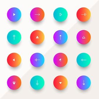 矢印丸ボタンセット、ウェブサイトのナビゲーションベクトルアプリアイコンデザイン。左、次、右、前、下、上矢印の記号。円形のインターネットボタン。 webデザイン要素のコレクション。鏃。