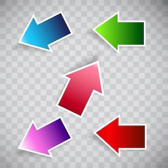 カラフルな矢印の背景