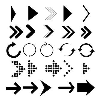 화살표 벡터 컬렉션입니다. 다른 검은색 화살표 아이콘을 설정합니다. 벡터 컬렉션