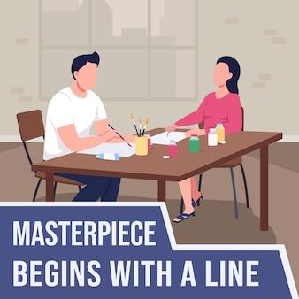 Арт-класс для взрослых в социальных сетях. шедевр начинается строчной фразой. шаблон дизайна веб-баннера. бустер, верстка контента с надписью. плакат, печатная реклама и плоская иллюстрация