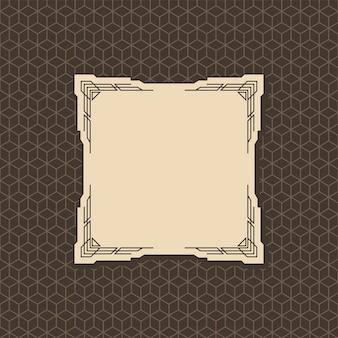 アールデコフレーム。アートワークのグラフィックパターン文化。オランテの結婚式の招待状。ヴィンテージレトロなスタイルのバナーまたはラベルdesign.vectorデザインオブジェクト。