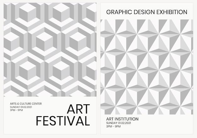 美術展幾何学テンプレートベクトル広告ポスター幾何学モダンスタイルデュアルセット