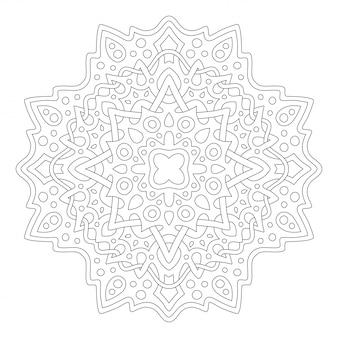 線形のマンダラデザインで本のページを着色するためのアート