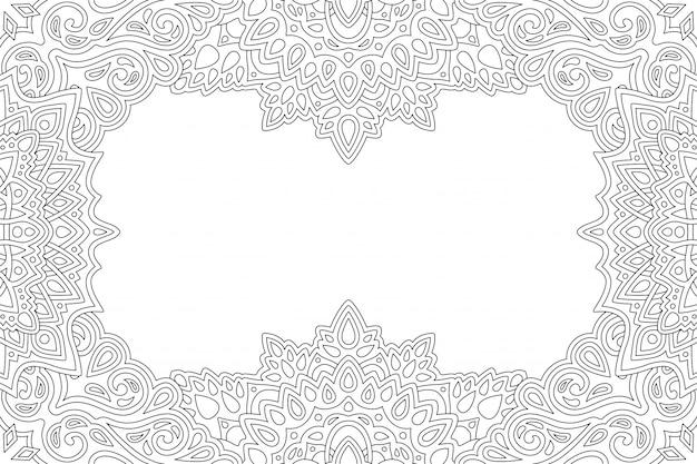 ビンテージの境界線を持つ本ページを着色するためのアート