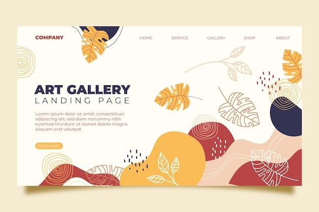 Целевая страница художественной галереи