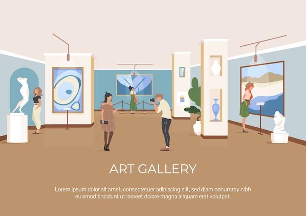 Художественная галерея плакат плоский шаблон. люди посещают музей культуры. брошюра, буклет на одну страницу концептуального дизайна с героями мультфильмов. флаер, буклет выставки современного искусства