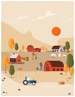 アートとイラスト素朴な色調の田舎の田園農場。秋の田園風景のポスター。人々が集まったり、農産物を収穫したり。秋の農場のはがき。