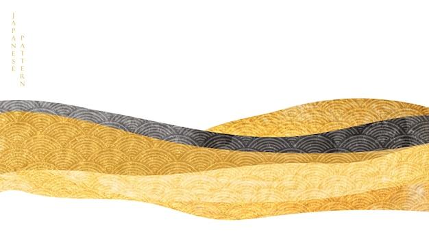 具有金色纹理的艺术景观背景。带有东方风格山旗的日本波浪图案。