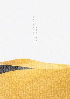 ゴールドのテクスチャとアート風景の背景。オリエンタルスタイルの山テンプレートと日本の波のパターン。