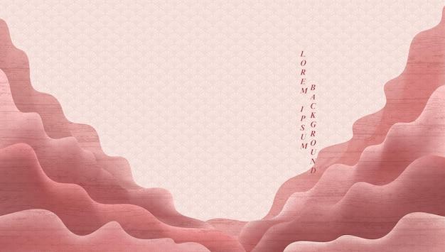 부드러운 핑크 그라데이션 텍스처 벡터와 예술 풍경 배경