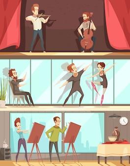 芸術職業水平方向のバナーセットアーティストとバレエダンサーのシンボルフラット分離