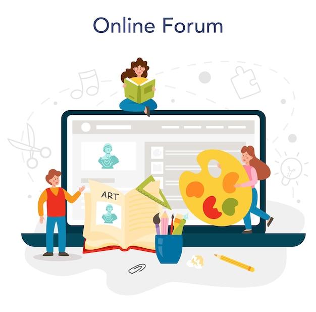 美術学校教育のオンラインサービスまたはプラットフォーム。学生保持