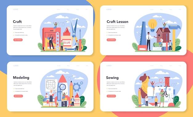 Веб-баннер или целевая страница художественной школы