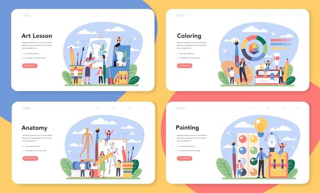 美術学校教育ウェブバナーまたはランディングページセット