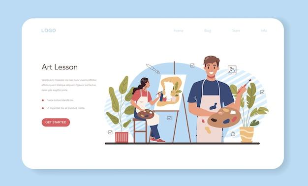 미술 학교 교육 웹 배너 또는 방문 페이지. 학생 보유
