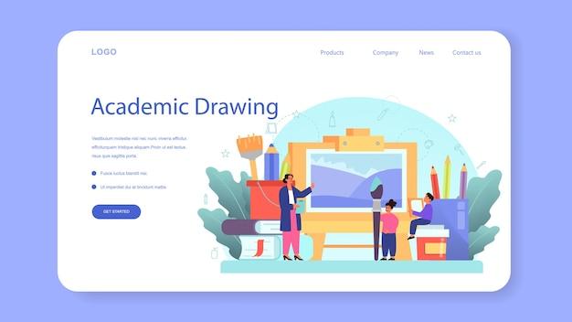 미술 학교 교육 웹 배너 또는 방문 페이지
