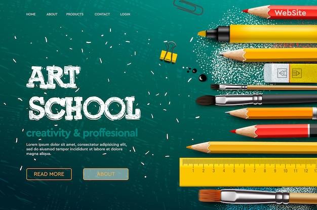 미술 학교 웹 배너 방문 페이지 템플릿 벡터 이미지