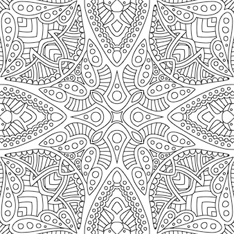 Art with black and white linear seamless pattern