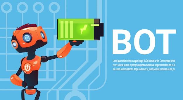 チャットボット保持バッテリー、ウェブサイトやモバイルアプリケーションのロボット仮想支援要素、artificia
