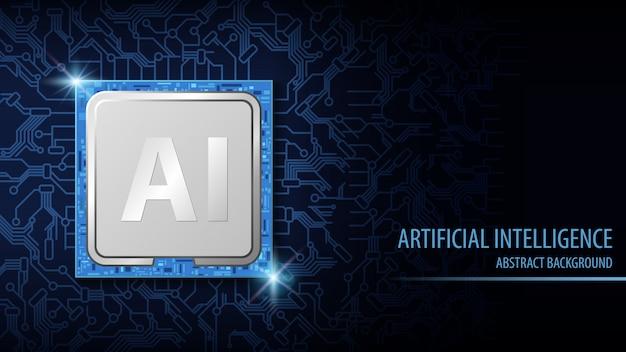 Искусственный интеллект абстрактный фон, чип процессора электронный