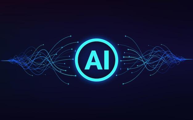 人工知能。中央のaiテキストと動く青い波。