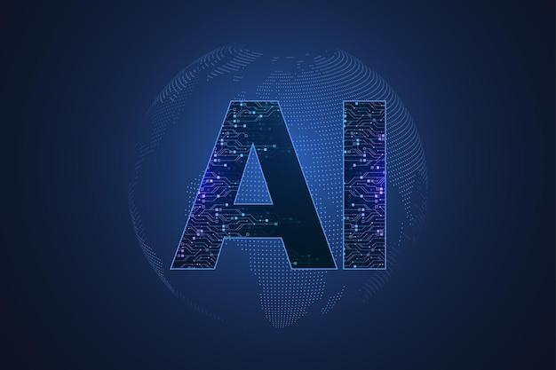 人工知能と機械学習の概念の未来的なベクトル記号。人工知能ワイヤレステクノロジーの設計。ニューラルネットワークと最新技術の概念。