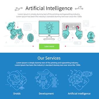 Artificial intelligence banner set