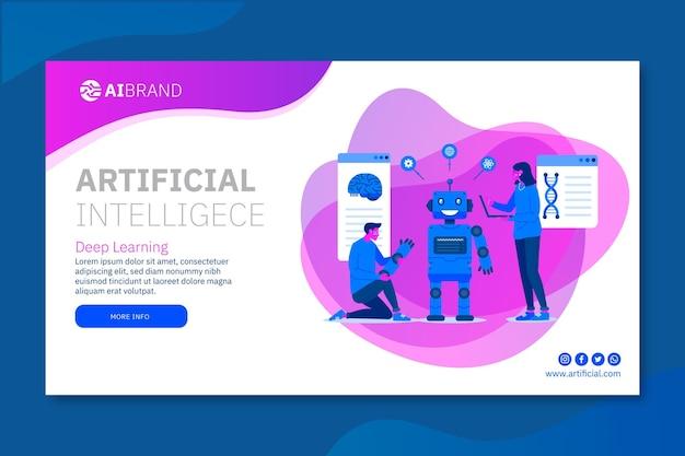 Artificial intelligence banner template