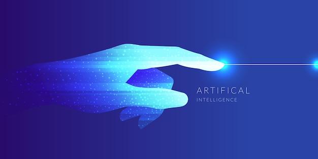 人工知能。デジタル技術をテーマとした概念図。グラフィックス