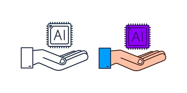 人工知能のランディングページaiアイコンと手ディープラーニングの概念のためのウェブサイトテンプレート