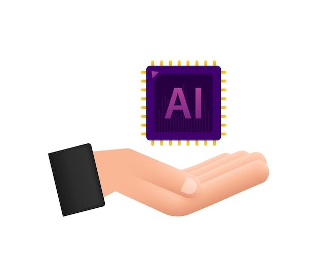 人工知能のランディングページaiアイコンと手ウェブサイトテンプレート