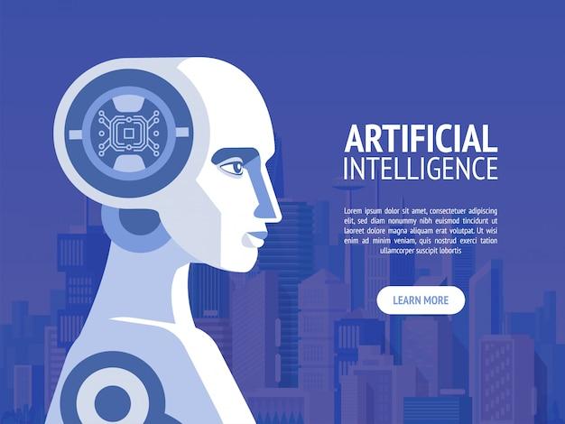 인공 지능 방문 페이지