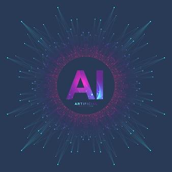 인공 지능 로고. 인공 지능 및 기계 학습 개념. 벡터 기호 ai입니다. 신경망 및 다른 현대 기술 개념. 기술 공상 과학 개념입니다.