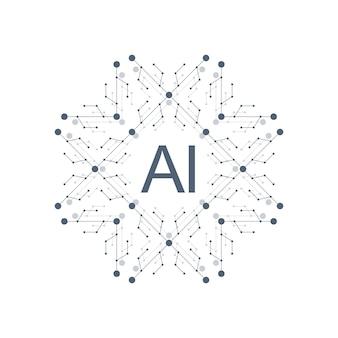 인공 지능 로고 아이콘 벡터 기호 ai입니다. 딥 러닝 및 미래 기술 개념 설계.