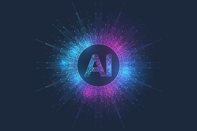 Эффект сплетения логотипа искусственного интеллекта